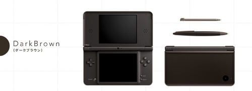 Quelle:http://kotaku.com/5392431/first-look-at-new-dsi-colors/gallery/